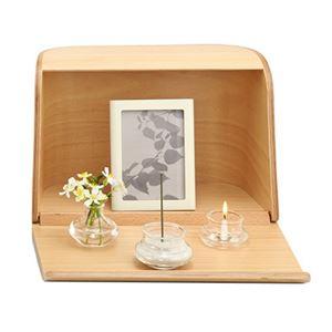 (まとめ) やさしい時間祈りの手箱 ナチュラル 【×2セット】 - 拡大画像