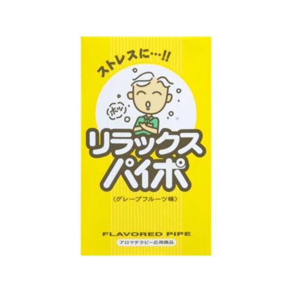 (まとめ) リラックスパイポ 【×10セット】