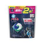 (まとめ) アリエール ジェルボール3D プラチナスポーツ 詰替え 超特大サイズ 26個 【×3セット】