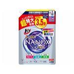 (まとめ) トップ スーパーNANOX ニオイ専用 詰替え用超特大 1230g 【×3セット】
