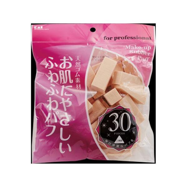 (まとめ) KQ3063 プロ用ファンデーション パフブロック(三角形)30P 【×60セット】