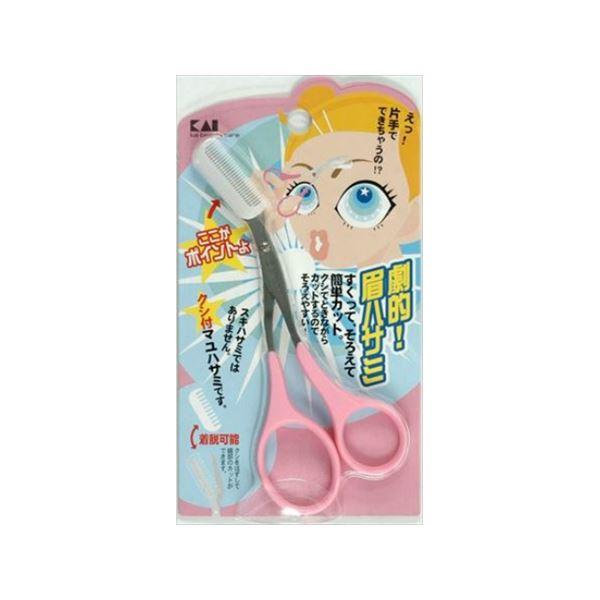 (まとめ) KQ0809 クシ付マユハサミ ピンク 【×3セット】