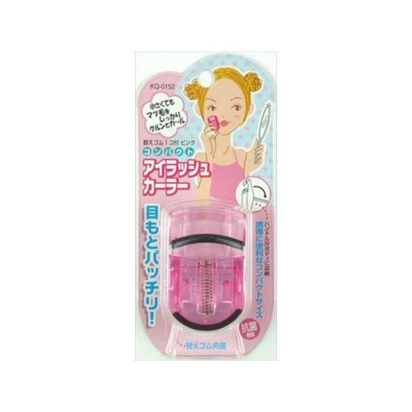 (まとめ) KQ0152 PCアイラッシュカーラーCP ピンク 【×240セット】