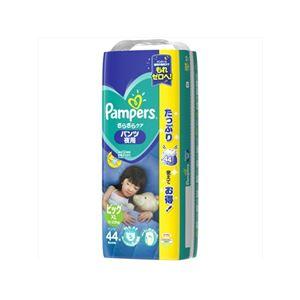 パンパース さらさらケア パンツ 夜用 ウルトラジャンボ ビッグサイズ 44枚 - 拡大画像