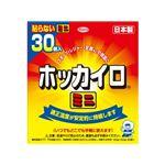 (まとめ) ホッカイロ貼らないミニ 30個入 【×3セット】