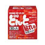 (まとめ) KINCHO どんと 使い捨てカイロ 貼るタイプ 30個入 【×3セット】