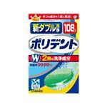 (まとめ) 新ダブル洗浄 ポリデント 108錠 【×24セット】