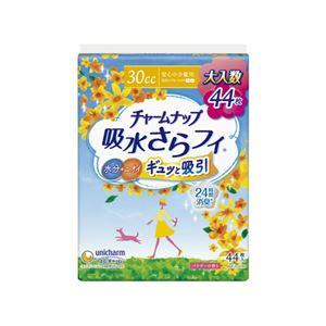 ユニ・チャーム チャームナップ 安心の少量用 44枚 【×3セット】 - 拡大画像