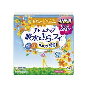 ユニ・チャーム チャームナップ 多くても安心用 28枚 【×12セット】 - 拡大画像