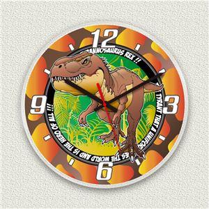 壁掛け時計/デザインクロック 【T-REX】 直径30cm アクリル素材 『MYCLO』 〔インテリア雑貨 贈り物 什器〕 - 拡大画像