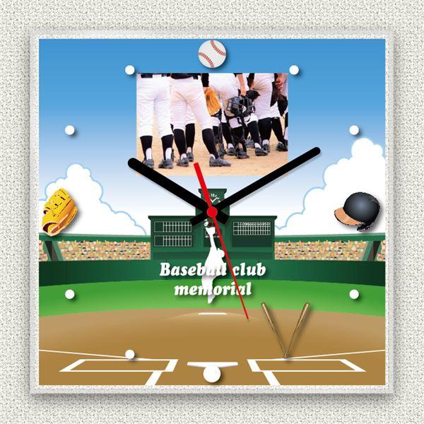 野球【グラウンド】