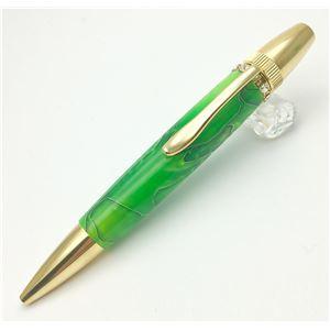 日本製 Acrylic スワロフスキー ボールペン グリーン【パーカータイプ/芯:0.7mm】 - 拡大画像