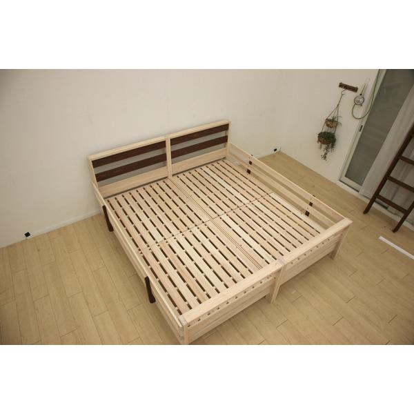 すのこ床板 ヒノキ材 国産2段ベッド シングル使用可(フレームのみ)『KOTOKA』日本製 ベッドフレーム画像06