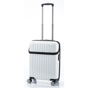 トップオープン スーツケース/キャリーバッグ 【ホワイトカーボン】機内持ち込みサイズ 33L 『アクタス トップス』 - 拡大画像