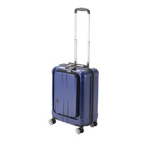フロントオープン スーツケース/キャリーバッグ 【ブルーヘアライン】 35L 機内持ち込みサイズ 『アクタス ポライト』 - 拡大画像
