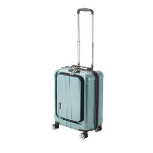 フロントオープン スーツケース/キャリーバッグ 【グリーンヘアライン】 35L 機内持ち込みサイズ 『アクタス ポライト』 - 拡大画像
