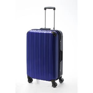 ツートンカラー スーツケース/キャリーバッグ 【Lサイズ ブルー/ブラック】 72L 『アクタス』 - 拡大画像