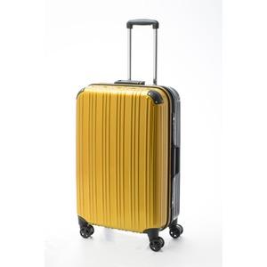 ツートンカラー スーツケース/キャリーバッグ 【Lサイズ イエロー/ブラック】 72L 『アクタス』 - 拡大画像