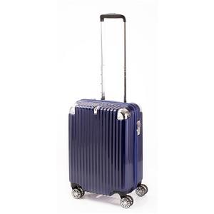 スーツケース/キャリーバッグ 【ジッパー ブルーヘアライン】 38.5L 機内持ち込みサイズ 『トラベリスト ストロークII』