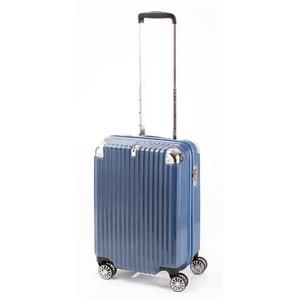 スーツケース/キャリーバッグ 【ジッパー ブルーシルバーヘアライン】 38.5L 機内持ち込みサイズ 『トラベリスト ストロークII』 - 拡大画像