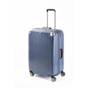 スーツケース/キャリーバッグ 【ブルーシルバーヘアライン】 Lサイズ 100L 『トラベリスト ストロークII』 - 拡大画像