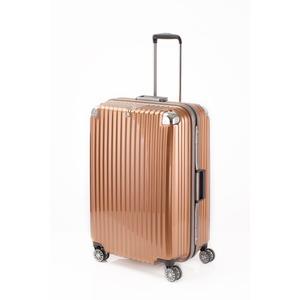 スーツケース/キャリーバッグ 【オレンジヘアライン】 Lサイズ 100L 『トラベリスト ストロークII』 - 拡大画像