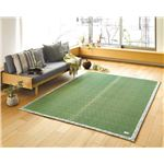い草 ラグマット/絨毯 【約176×220cm グリーン】 裏貼り仕様 表面:イ草100% 『ボタリラグラス』 〔リビング〕