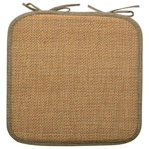 天然竹 椅子クッション/シートクッション 【約40×40cm ベージュ】 表面:竹100% ウレタンフォーム 『カナパ2』