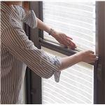 スリムホワイト 75 室内窓貼り用 約90×100cm
