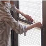 遮光シート/日よけシート 【遮光率約75% 室内窓貼り用 約90×200cm】 日本製 洗える 『スリムホワイト 75』
