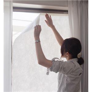 スリムホワイト 90 室内窓貼り用 約90×100cm
