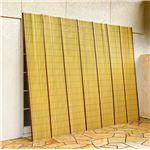 竹垣風 たてす/サンシェード 【約184×184cm】 正方形 洗える 〔ベランダ テラス 窓際〕