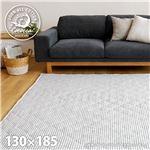 インド綿 キルトラグマット/絨毯 【130×185cm ホワイト】 洗える ホットカーペット 床暖房対応 『ワッフル』 〔リビング〕