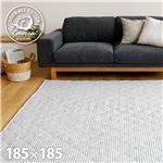 インド綿 キルトラグマット/絨毯 【185×185cm ホワイト】 洗える ホットカーペット 床暖房対応 『ワッフル』 〔リビング〕