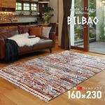 トルコ製ウィルトンラグ BILBAO 約160×230cm ボニー オレンジ
