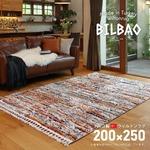 トルコ製ウィルトンラグ BILBAO 約200×250cm ボニー オレンジ