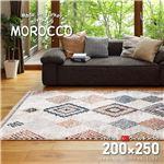 トルコ製ウィルトンラグ MOROCCO 約200×250cm ビジュー ベージュ