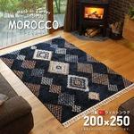 トルコ製ウィルトンラグ MOROCCO 約200×250cm ビジュー ネイビー