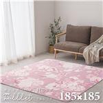 ローズ柄のふっくらラグ フルレット 約185×185cm ピンク