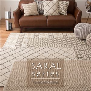インド綿マット SARAL サラ 約50×80cm - 拡大画像
