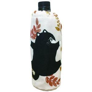 【3個セット】 アニマル柄 ボトルホルダー/ボトルカバー 【ネコ】 保冷タイプ 『puloose』 - 拡大画像