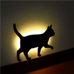 【2個セット】 CAT WALL LIGHT/LED照明 【2 てくてく】 音感センサー内蔵 自動消灯 - 拡大画像
