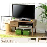 コンパクト テレビ台/テレビボード 【ブラウン】 幅80cm 32型対応 引き出し付き 木目調 『SALUTE』