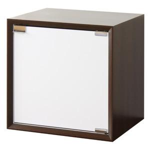 シンプル 収納ボックス/リビング収納棚 【木扉タイプ/ウォールナット】 幅36cm×奥行30cm 『キューブボックス』 【完成品】