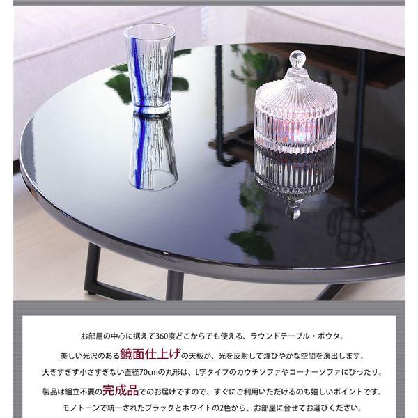 鏡面テーブル IWT-632 BK(ブラック)本体:幅70×奥行70×高さ35cm