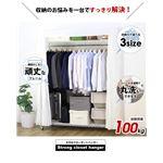 カーテン付きハンガーラック/衣類収納 【幅152cm】 キャスター付き スチールラック 洗えるカバー