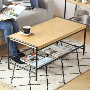 テーブル 【本体:幅950×奥行450×高さ430mm】