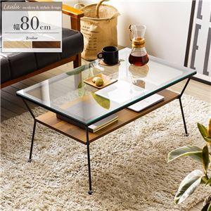 ガラステーブル 80cm幅 ホワイト×オークナチュラル【組立品】 - 拡大画像