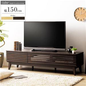 テレビ台 150cm幅 ダークブラウン - 拡大画像