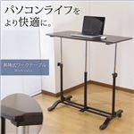 昇降式 パソコンテーブル/パソコンデスク 【ダークブラウン】 幅100cm 高さ調節可 キャスター付き